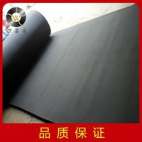 广西华美空调橡塑板 30mm橡塑板 高密度橡塑板