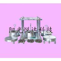 阳光悦达专业生产Sun-CX插销牢固度试验装置