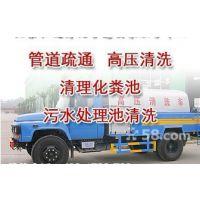 上海松江科技园疏通管道「污水管道清洗清理」