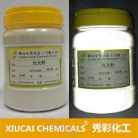 供应秀彩化工高性能反光粉 反光粉 灰色反光粉 白色反光粉