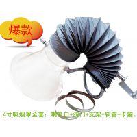 流水线烙铁喇叭罩180-65mm75风管伸缩软管焊锡吸烟管塑料喇叭卡箍