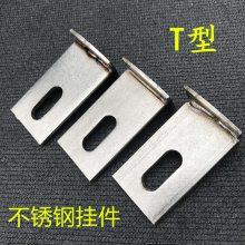 金聚进 厂家销售不锈钢石材挂件、不锈钢背栓、螺丝等幕墙配件产品,欢迎来电咨询