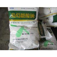 批发零售葡萄糖酸钠 高效缓凝剂 工业级 混凝土外加剂专用 西王 高含量