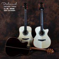 工厂直销dadarwood达达牌木吉他全单DW3100云杉玫瑰木