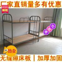 厂家直销双层床上下铺床架子床公寓床折叠床(J-113013)