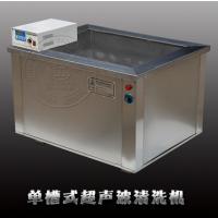 厂家直接单槽式超声波清洗机AY-1048