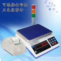 碳带/热敏纸打印电子秤1.5-30kg一台多少钱