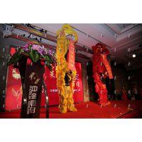 上海店铺开业庆舞龙舞狮表演等活动策划