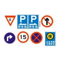 江门标志牌厂家,阳江交通标志牌,云浮大型标志牌供应厂家安装