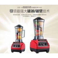 厂价直销卓亚家用调理搅拌机多功能破壁机 营养食物料理机