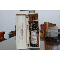 陕西红酒盒