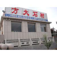 大理石桥栏杆图片,五莲县生产大理石桥栏杆厂家
