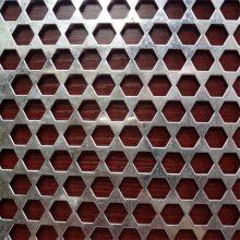 旺来艺术冲孔板 铝单板冲孔板 空调穿孔板