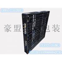 山东塑料托盘厂家定制1200*1100*120mm尺寸可定欢迎致电咨询
