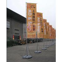 安徽合肥厂家大量供应户外广告道旗|4S店宣传彩旗|五米铝合金注水旗杆批发零售