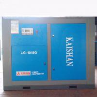 出售厦门开山空压机 LG系列两级压缩高效低价