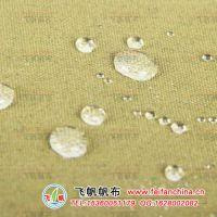 有机硅布LG系列产品直销可做防雨篷布、火车篷布
