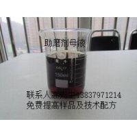 洛阳宏恩 HongEn牌HE-M水泥助磨剂母液,增加强度,提高磨机产量,降低成本。