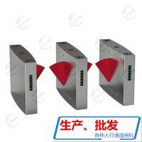 深圳鸿顺盟供应HSM-XZ单位出门口单机芯指纹感应翼闸