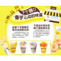 鲜榨果汁加盟2016全国十大鲜榨果汁加盟品牌