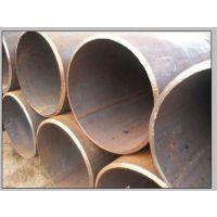 兴达管道(图)、大口径直缝钢管标准、大口径直缝钢管