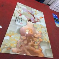 安德生河北集成墙板爱普生3D彩绘机 PVC木塑板材玻璃背景墙uv打印机