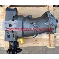 现货供应北京华德A7V80EP1RSF斜轴式液压柱塞泵-杰亦洋