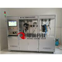合肥雄强 XQ-DZYM002汽车电子油门踏板在线试验台 技术协议