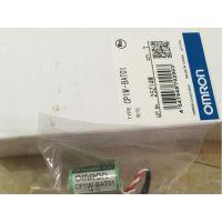 全新OMRON电池 CP1W-BAT01 欧姆龙CP1E系列PLC专用锂电池CPU电池