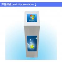 厂家原供 10.1寸mini查询排队叫号机柜 IPAD 笔记本触显,可定制,点畅科技