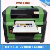 石嘴山色彩逼真PVC名片uv数码彩印机精度高速度快厂家直销更实惠