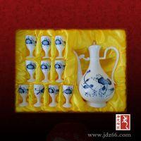 景德镇陶瓷好吗 想定制陶瓷礼品洒具送人