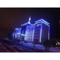 供应新型大楼亮化工程众合LED数码管轮廓灯(ZH-XW6)