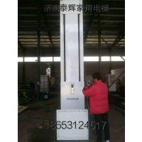 固定式升降台 载货300公斤家用导轨式升降机 固定式链条液压货梯
