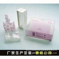 中山厂家直销PP化妆品包装盒 PP物品装饰盒 PP白酒礼品盒