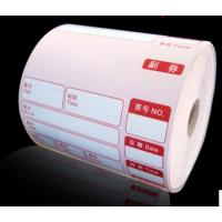 广西省供应收银纸,热敏纸,各种规格不干胶标签,铜版纸 碳带