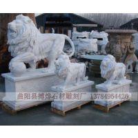 供应石雕狮子欧式现代汉白玉石狮子摆件石刻石狮子批发定做