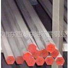 武汉不锈钢   厂家供应直径8-直径90不锈钢六角棒 批发零售