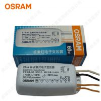 欧司朗卤素灯电子变压器 ET-A 12V 60W变压器