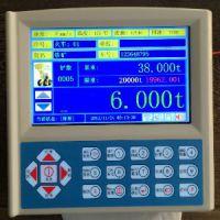 大成衡器供应便宜的DC6000装载机电子秤,大成衡器生产的DC6000装载机电子秤怎么样