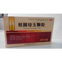 药盒定制 方形纸盒 药品包装纸盒 量大从优通用