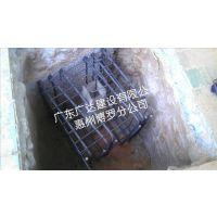 惠州火灾后结构修复 ,惠州震后裂损结构修复 ,惠州未震防震结构加固 ,惠州混凝土强度不足补强
