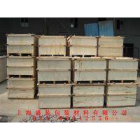 价格优惠熏蒸消毒木箱-上海盛装工贸有限公司