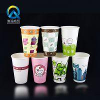 厂家直销16A热饮冷饮 一次性纸杯双P奶茶杯纸杯加厚批发订制logo