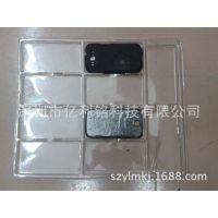三星手机吸塑盘/保护套边框包装周转盘厂家/供应西乡福永沙井