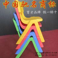 正品育才品牌儿童椅子 塑料靠背椅塑料椅 育才学生椅子幼儿园桌椅