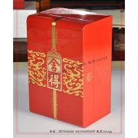 【工厂订做】舍得婚庆白酒盒 婚庆白酒木盒 木制婚庆酒包装盒