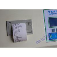 销售环压边压仪,纸厂必备LSZ-801电子自动读数式环压边压检测仪