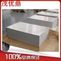 江苏苏州供应德国X210Cr12冷作模具钢 X210CrW12钢材 钢板