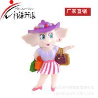 搪胶玩具加工厂忆诺直销万象城粉色小猪公仔摆件 优质出口促销品